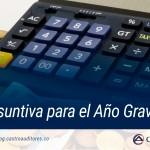 Renta Presuntiva para el Año Gravable 2018 | Blog de Castro Auditores